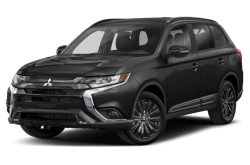Picture of the 2020 Mitsubishi Outlander