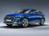 2022 Audi Q5 SUV 45 S line Prestige S line Prestige 45 TFSI quattro OEM Exterior Standard